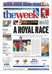 """Journal gratuit d""""Oman"""