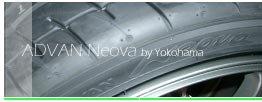 ADVAN Neova by Yokohama