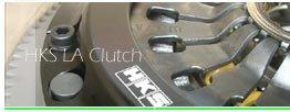 HKS LA Clutch