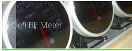Defi BF Meter