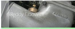 GReddy Elbow