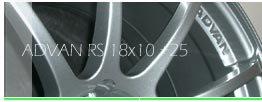 ADVAN RS Wheels