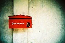 e mail in box
