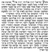 Shema Yisrael....