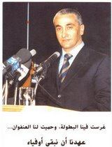 Elie Hobeika - HK. A Lebanese Hero.