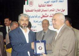د/ جمال عبد السلام مع خالد مشعل