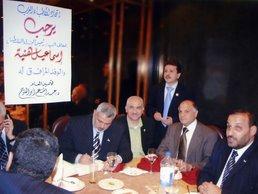 د/ جمال عبد السلام مع اسماعيل هنية