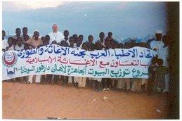 د/ جمال عبد السلام فى السودان