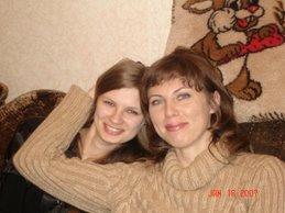Sisters Luyba and Nadia.