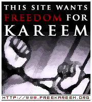 FREE KARIM, THE EGYPTIAN BLOGGER