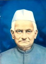 Pandit Motilal Nehru