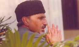Prince Mufakhkham Jah