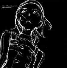 Eureka 7 交響詩篇エウレカセブン Original Soundtrack