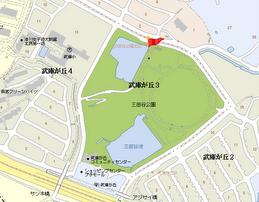 集合場所 三田谷公園 テニスコート横