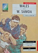 Manu Samoa versus Wales in 1991 RWC