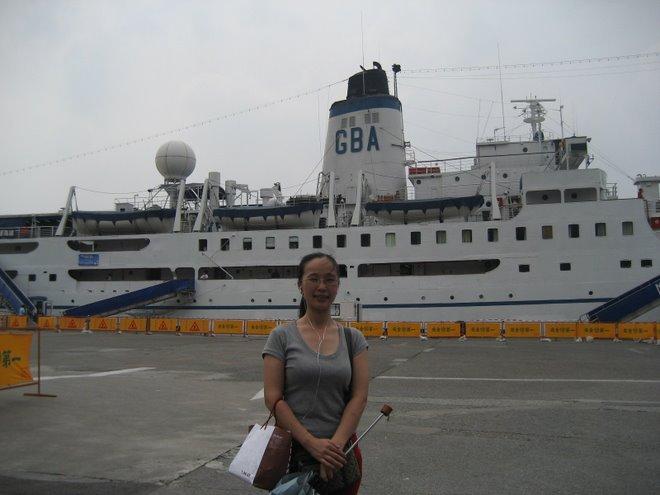 2007.04.30造訪海上書城...忠僕號