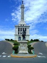 El Monumento de Santiago