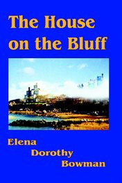 The House On The Bluff - Book 1 - Legacy Series