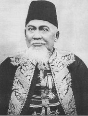 Paduka Sri Raja Muhammad Yusuf  Al Mahadi, Sultan Riau Lingga