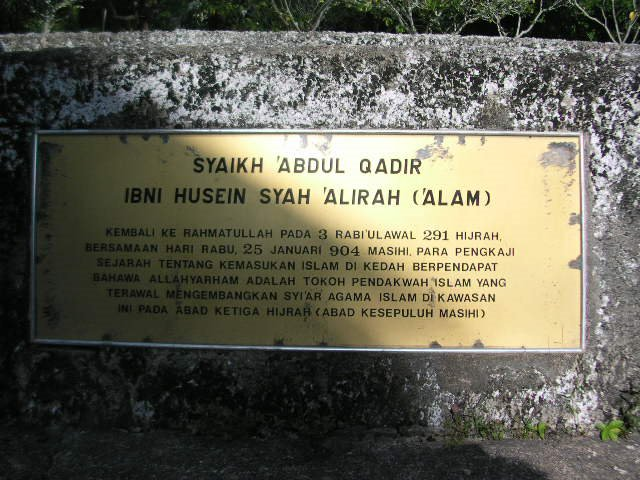 >>PENULISAN PADA MAKAM