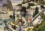Babiloniako Lorategi Esekiak