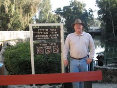 Israel 2007