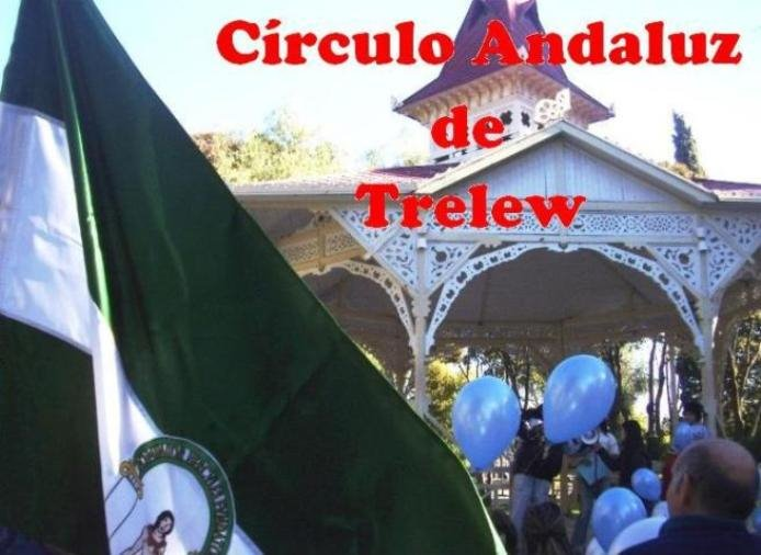 Círculo Andaluz Social Cultural Recreativo