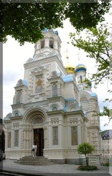 Iglesia ortodoxa de San Pedro y San Pablo