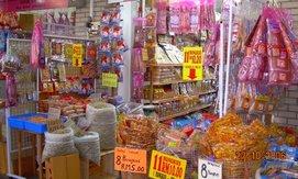 We supply the full range of satay products