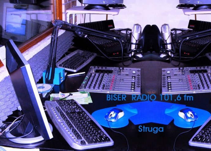 Biser radio