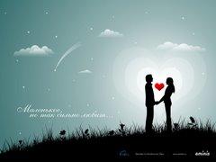 Iubirea poate face viaţa mai frumoasă