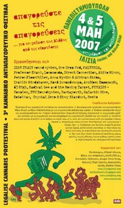 Athens 2007 Legalise Cannabis Protestival