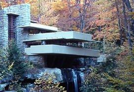 秋の落水荘