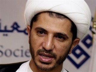 Sheik Ali Salman