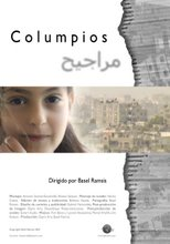 Columpios - 