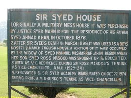 History of SS House
