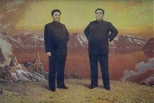 The great leader President Kim Il Sung and the dear leader comrade Kim Jong Il
