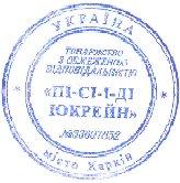 P-CED No. 33607852