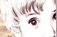 la mirada de un niño