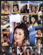 鏡花緣傳奇 泰國宣傳海報