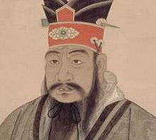 Filosofia china