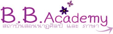 B.B.Academy