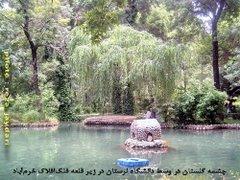 چشمه گلستان