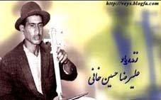 علیرضا حسینخانی