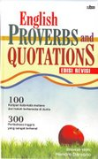 Want to know more about English proverbs? Read this book.