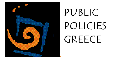 Public Policies Greece