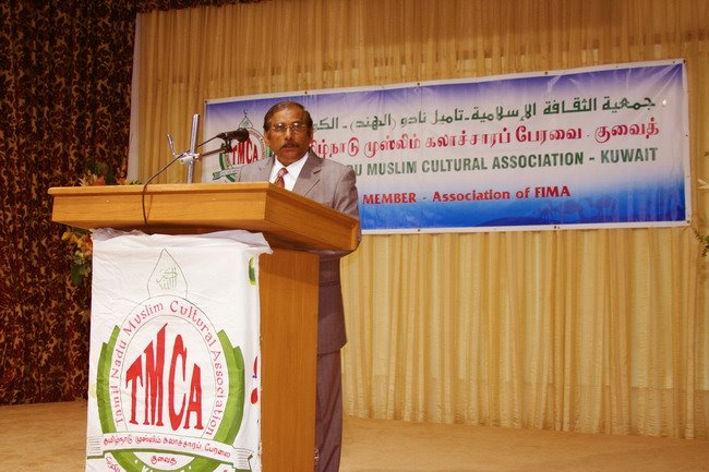 T.M.C.A held it's customary Grand Iftar Function on 13th October 2006