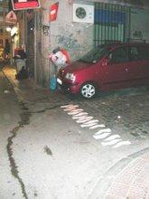 Calle Antonio Grilo, Madrid