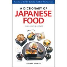 A Dictionary of Japanese Food by Richard Hosking