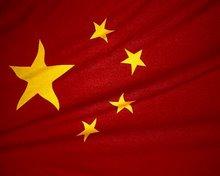 中国...zhong guo...china
